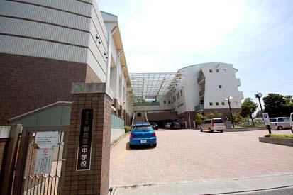 朝霞第一中学校の画像1