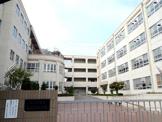 左京山中学校