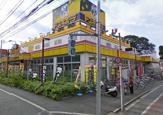 ドンキホーテ五日市街道小金井公園店