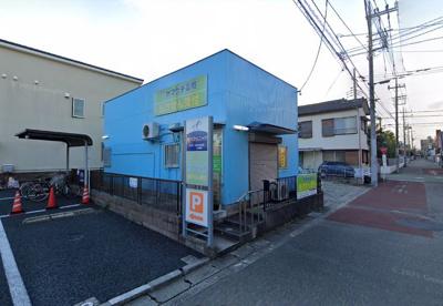 ヤマグチ薬局鹿沼台店の画像1