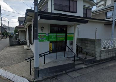 ヤマグチ薬局氷川店の画像1