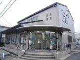 JA兵庫六甲 神津支店