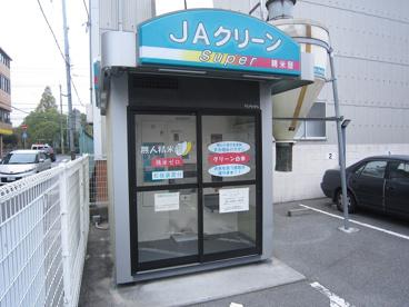 JA兵庫六甲 神津支店の画像4