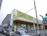 サーバ 伊丹空港店
