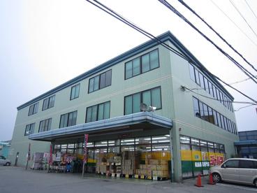 ジャパン伊丹店の画像1