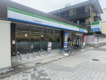 ファミリーマート 天王寺生玉町店の画像1