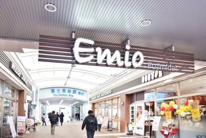 Emio富士見台の画像1