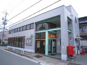 伊丹森本郵便局の画像2