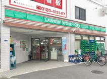 ローソンストア100 LS北区豊島三丁目店