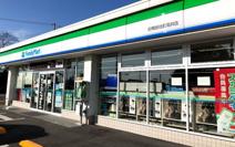 ファミリーマート 前橋総社町高井店