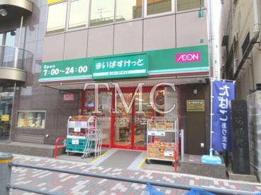 まいばすけっと 新三河島駅北店の画像3
