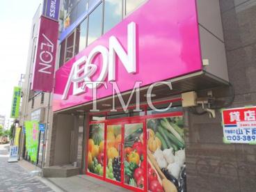 まいばすけっと 新三河島駅北店の画像5