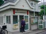 石神井警察署 武蔵関駐在所