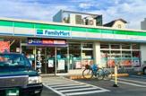 ファミリーマート 関町北二丁目店