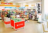 Yショップ武蔵野市役所店
