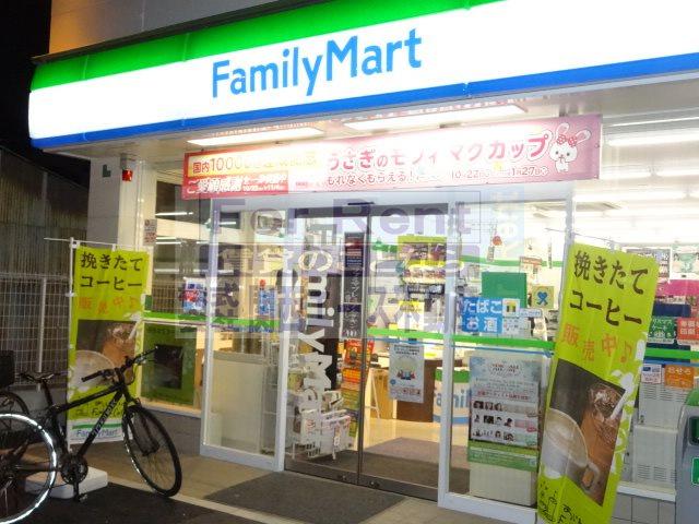 ファミリーマート 大今里一丁目店の画像