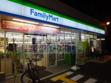 ファミリーマート 大今里一丁目店の画像2