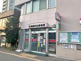 札幌西町北郵便局