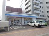 ローソン 札幌美園8条店