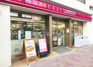 ナチュラルローソン若林一丁目店の画像1