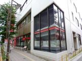 UFJ銀行 三軒茶屋支店