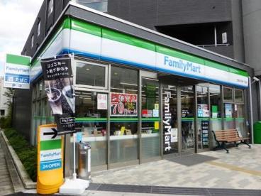 ファミリーマート世田谷下馬一丁目店の画像1