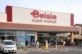 ベイシアスーパーマーケット流山駒木店