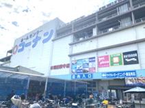 ホームセンターコーナン萩中店