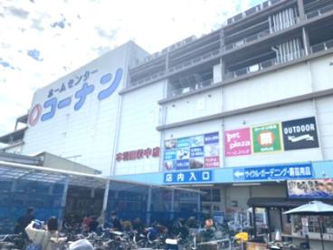 ホームセンターコーナン萩中店の画像1