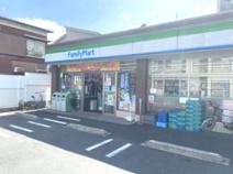 ファミリーマート羽田6丁目店