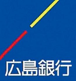 広島銀行江波支店の画像1