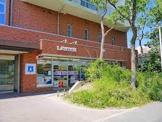 ローソン 高の原中央病院店