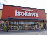 Isokawa(いそかわ) 押熊店