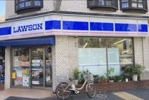 ローソン H目黒二丁目店