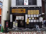 中華そば つけ麺 渕 市川店