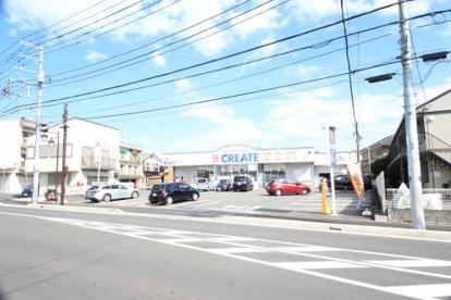 クリエイト・SD 藤沢用田店の画像1
