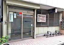 戸田クリニック