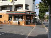 セブンイレブン 篠崎店