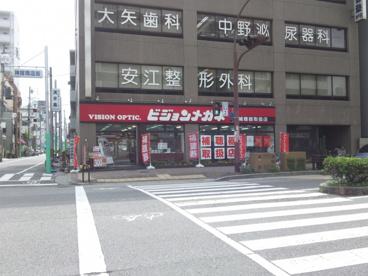 ビジョンメガネ 板宿店の画像1