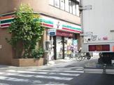 セブンイレブン 川崎三田1丁目店