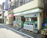 ファミリーマート 衣屋読売ランド駅前店