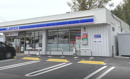ローソン 前橋嶺町店の画像1