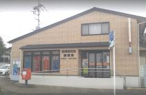 前橋高花台郵便局