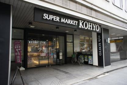 KOYHO淀屋橋店の画像1