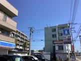 ローソン戸田笹目三丁目店