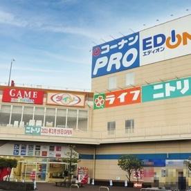 ライフ 堺インター店の画像1