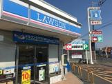 ローソン 堺八田西町店