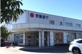 常陽銀行谷田部支店