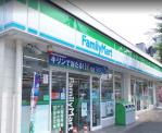 ファミリーマート ニック片倉店