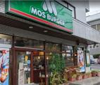 モスバーガーヨコハマ片倉町店